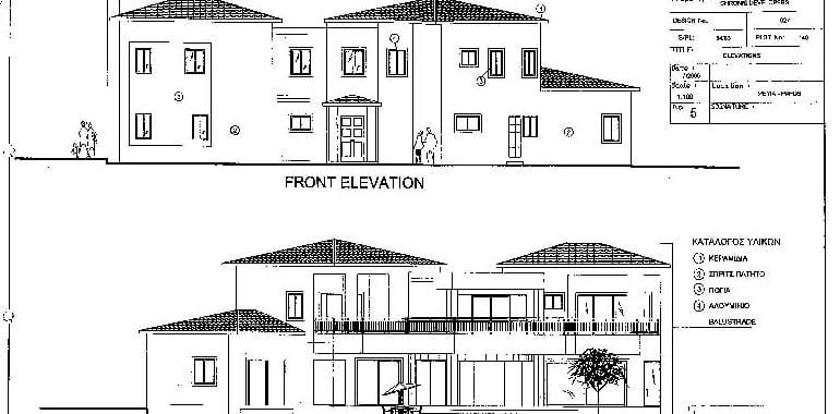 Four Bedroom Villa For Sale Paphos' Coral Bay Area