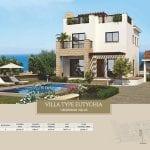 Villa for sale in Paphos, Venus Rock Resort, Villa Type Eutychia