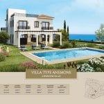 Villa for sale in Paphos, Venus Rock Resort, Villa Type Anemone